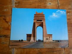 Murble Arch - Libye