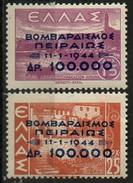 PIA - GRECIA - 1944 : Bombardamento Aereo Del Pireo  - (Yv 484-93) - Nuovi