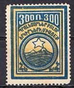 RUSSIA ARMENIA MNH