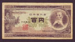JAPON - 100 YEN 1953 - Japon