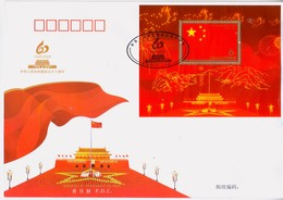 China 2009-25 60 Years Of People Republic Of China S/S FDC - 1949 - ... People's Republic