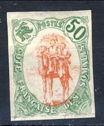 Costa Dei Somali 1902 N. 48 C. 50 Verde E Rosso-arancio VARIETA' NON DENTELLATO MH Cat. € 150 - French Somali Coast (1894-1967)