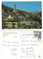 GF (Chine) Hong Kong 028, A Full View Of The Har Par Mansion Glittering..., Voir Timbre - Cina (Hong Kong)