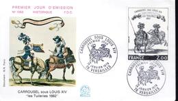 FRANCE  FDC  1978  Tableaux  Carrousel