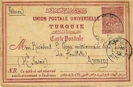 1896- C P E P Turc  De L'U P U   20 Paras Oblit. CAD Bilingue De JERUSALEM - Levant (1885-1946)