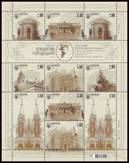 UKRAINE 2014. ARCHITECT VLADYSLAV HORODETSKYI AND HIS MASTERPIECES. Mini-sheet Of 10 Stamps Mi-Nr. 1399-1404. Mint (**) - Architecture