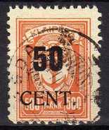 Memel (Klaipeda) 1923 Mi 200, Gestempelt [280117L] - Memelgebiet