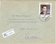 Macedonia R - Letter.SKOPJE City,OLD Postal Code.ZIP Code 91117 A - Macedonia