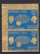 NIGER  ANNIVERSAIRE FRANCOPHONIE  PAIRE NON DENTELEE  MNH** - Languages