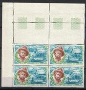 Dahomey 1970, Walt Whitman **, MNH - Benin - Dahomey (1960-...)