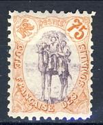 Costa Dei Somali 1902 N. 49 C. 75 Arancio E Bruno Lilla MNH Cat. € 21 - French Somali Coast (1894-1967)