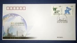 CHINA 2007-31 Shanghai 2010 EXPO Emblem Mascot Stamp FDC - 1949 - ... People's Republic
