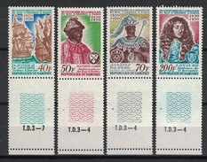 Dahomey 1970, Louis XIV / King Of Ardres / Mattheo Lopez / Concorde, Roi D'Ardres à Paris **, MNH - Benin - Dahomey (1960-...)