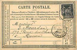 Cpa Précurseur 1878 De GIROMAGNY Haut Rhin à Rouen, Cachet BOIGEOL Frères & Warnod - Giromagny