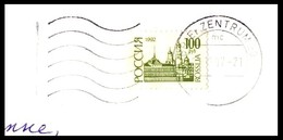 Russland / Russia: 'Kreml - Deutscher Stempel, 1992' / 'Kremlin - German Cancel', Mi. 240; Yv. 5941 Oo - Errors & Oddities