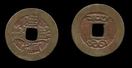 CHINE . SAPEQUE A IDENTIFIER . - China