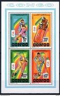 Congo Brazaville 1992, Winter Olympic Games In Albertville, Skating, Sking, 4val In BF