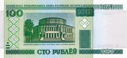 WEISSRUSSLAND 100 PУБЛЁЎ (RUBLES) 2000 (2011) P-26b I (BFR) OHNE SICHERHEITSGEWINDE [BY126 - Belarus