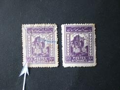 أفغانستان AFGHANISTAN 1934 Local Motifs - New Colors 3 VARIETA 4 P - Afghanistan