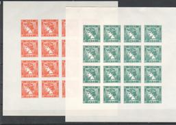 """Österrreich 1933: ND Kleinbogen """" WIPA 1933"""" 2 Werte MERKURKOPF Postfrisch ANK 52,--€ - 1918-1945 1. Republik"""