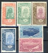 Costa Dei Somali 1925-33 Sei Valori Della Serie N. 122-136 MLH Cat. € 18 - Unused Stamps