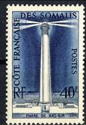 Costa Dei Somali 1956 N. 286 C. 40  MNH Cat. € 3.70 - Unused Stamps