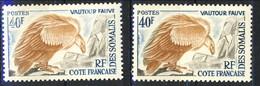 Costa Dei Somali 1962 N.309 VARIETA' CIFRA C. 40 CARATTERE CONTORNATO Accanto A Normale  MNH Cat. € 30 - Unused Stamps