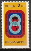 BULGARIA \ BULGARIE ~ 1973 - 8e Congres Mondial Des Syndicates A Varna - 1v** - Bulgarie