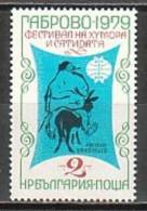 BULGARIA \ BULGARIE ~ 1979 - 12 Festival National De L´humour Et De La Satire A Gabrovo  - 1v** - Bulgarie