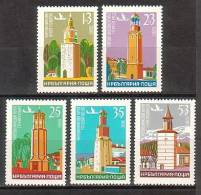 BULGARIA \ BULGARIE ~ 1980 - Tours A Horloges - 5v ** - Bulgarie