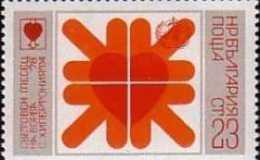 BULGARIA \ BULGARIE ~ 1978 - Lutte Contre Hypertension - 1v ** - Bulgaria