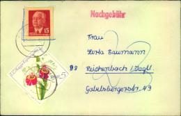 1969, 15 Pfg. Ganzsachenausschnitt Als Zusatz Auf Fernbrief - Nachgebühr. - DDR