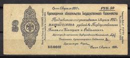 Russie :50 Rubles 1919 - Russie