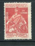 Portugal Y&T N°226 Neuf Avec Charnière * - 1910-... République
