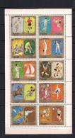 Olympische Spelen 1972 , Sharjah -  Zegels Postfris - Ete 1972: Munich