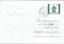 Stamped Stationery Cover Macedonia.Postmark ZELENIKOVO Village Postal Code.ZIP Code 1053 Z - Macédoine
