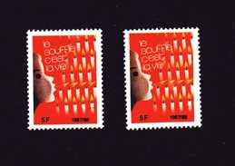 FRANCE  VIGNETTES 1987 / 8 2 Ex COMITE CONTRE LES MALADIES RESPIRATOIRES ET LA TUBERCULOSE Le Souffle C'est La Vie - Commemorative Labels