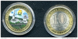 Russia, Solikamsk-town, 2011, Colored, 10 Rbl. Rubles Roubles In Capsulecapsule - Russland