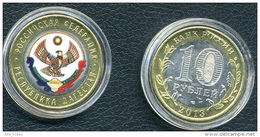 Russia, Dagestan, 2013, Colored,10 Rbl. Rubles Roubles In Capsule - Russland