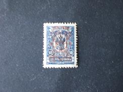 RUSSIA 1909 VIATKA OVERPRINTED UP SIDE DOWN ERROR RARE !!!!!  YVERT N.6 (75) 10000r MNH