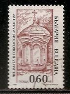 BULGARIE     N°  3851  OBLITERE