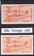 Poste Aérienne  N°  58  Et  58b  Neuf **  - Voir Verso - - 1960-.... Postfris