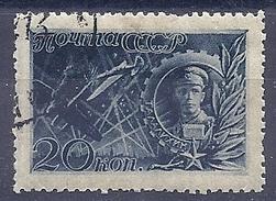 170027016  RUSIA  YVERT   Nº  853 - 1923-1991 URSS