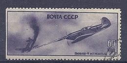 170027060  RUSIA  YVERT   AEREO  Nº  80