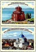 Russia, 2016, Mi. 2402-03, Sc. 7796, Orthodox Cathedrals, Joint Issue With Macedonia, MNH - Unused Stamps