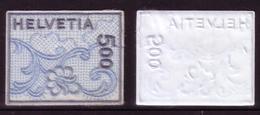 Switzerland 2000 - Embroidered Lace Stamp - Unusual - Schweiz