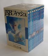 B.B. Fish Vol 1 ~ 10  ( Kitagawa Shou )  ( Used / Japanese ) - Books, Magazines, Comics