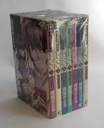 E's Vol 1 ~ 7  ( Satoru Yuiga )  ( Used / Japanese ) - Comics (other Languages)