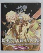 "Illustrations "" Hana Temari "" ( Temari Matsumoto )   ( Used / Japanese ) - Books, Magazines, Comics"