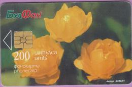Télécarte Bulgarie °° 200 Units - Roses Jaunes  – RV - Bulgarie